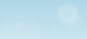 Плитка настенная Balma azul (27х60) * купить