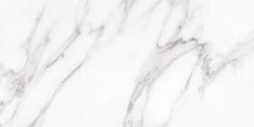 Плитка настенная Blanco белый 08-00-01-2675 (20х40) 1,2 купить