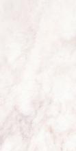 """Плитка облицовочная """"Пастораль"""" серый (50х25) 00-00-5-10-00-06-460 купить"""