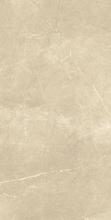 Керамический гранит Шарм Экстра Аркадия ЛЮКС (60х120) ректиф. 610015000369 купить