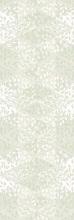 """Декоративный массив """"Нефритовый фон"""" (60х20) 07-00-5-17-00-81-931 купить"""