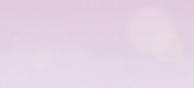 Плитка настенная Balma violeta (27х60) * купить