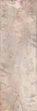 Декор напольный ФРЕНЧ ВУД 6664-0102 бежевый (20х60) купить