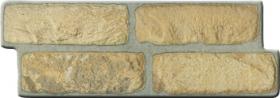 Глазурованный керамический гранит Castillo Cullera (14,7х44,2) купить
