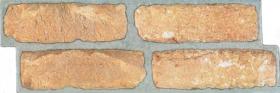 Глазурованный керамический гранит Castillo Sagunto (14,7х44,2) купить