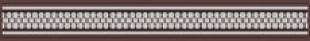 Бордюр Эрмида коричневый (5х40) 56-03-15-1020-2 купить