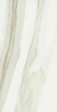 Керамический гранит Шарм Эдванс Кремо Деликато (80х160) нат 610010002158 купить